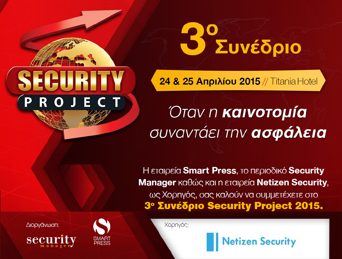 3osecurityproject