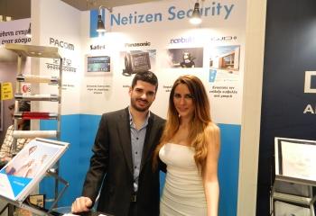 InfoCom World Conference - November 2015